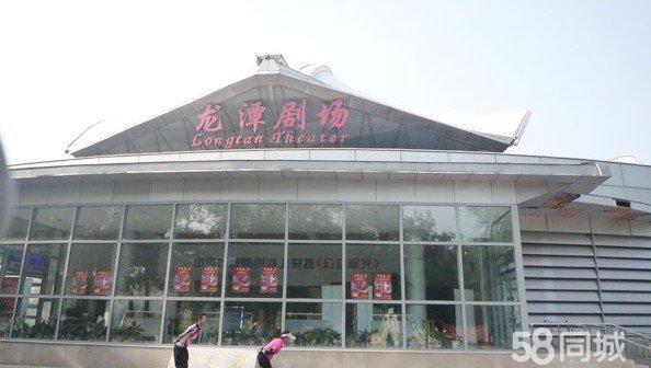 百家堂龙潭剧场