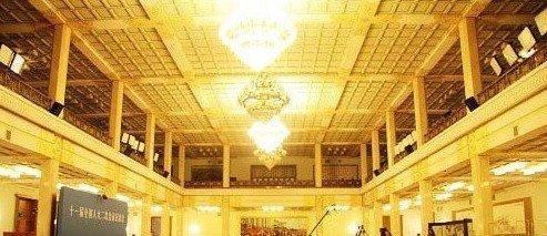 人民大会堂金色大厅